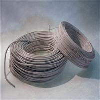 Cavo A.T. diam. 7 in PVC (100 mt.)